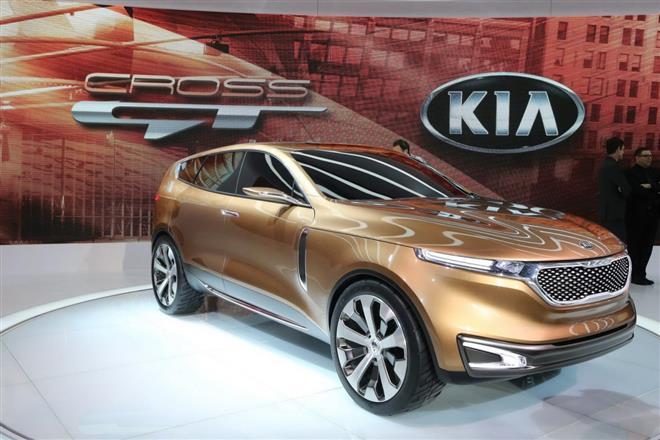 Киа впервые в истории представила элитный концепт-кар Kia GT