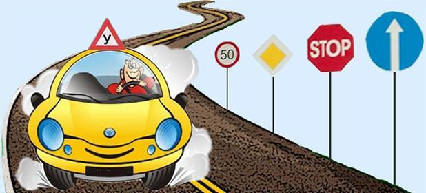 Водительское удостоверение в лучшей автошколе