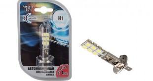 Все, что нужно знать о светодиодной лампе H1