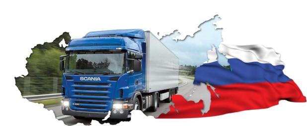Грузоперевозки по России на любые расстояния